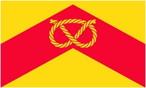 STAFFORDSHIRE FLAG (2)
