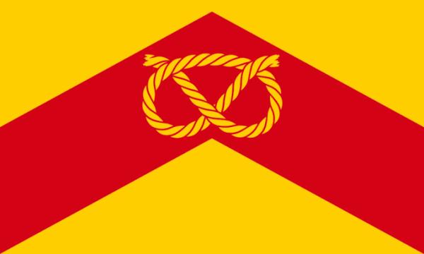 staffsflag.png